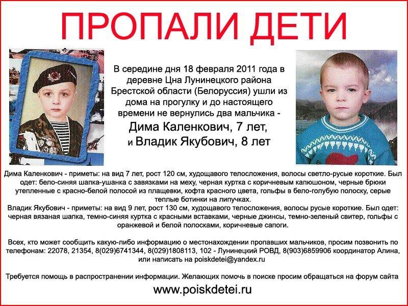 http://img-fotki.yandex.ru/get/5704/poiskdetei.1/0_59dcc_e75c761f_XL.jpg