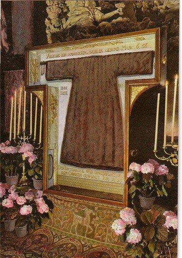 Священный Хитон Господень в соборе Трира