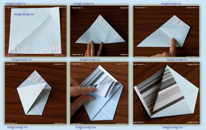 Как сделать маленькие конверты для подарка