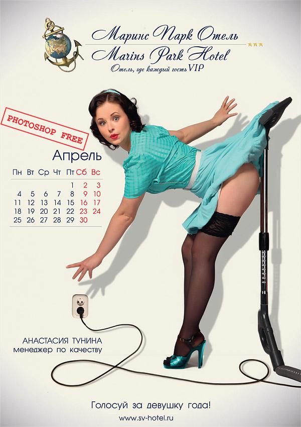 ganbarova-leyla-eroticheskie-foto