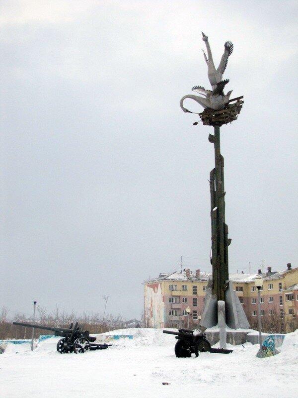Воркута. Военный мемориал
