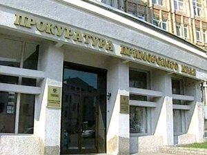 Приемная прокуратуры Приморского края начала работу на о.Русский