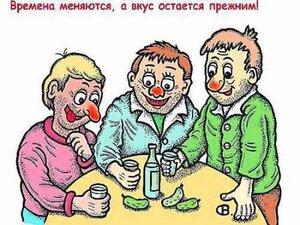 В России сегодня вступили в силу единые минимальные (не максимальные!) цены на водку. Гражданам остаётся только гнать самогон