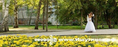 Прайс на Свадебную фотографию (сезон 2011 года) Ишутинов Андрей