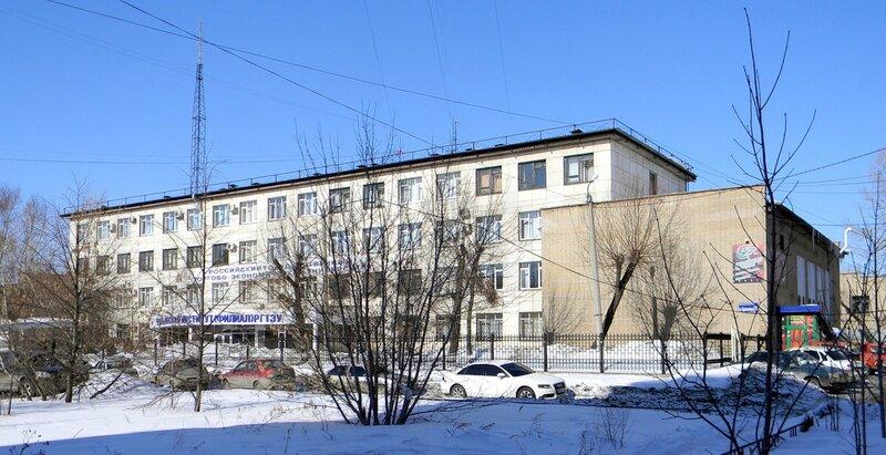 Институт торговли