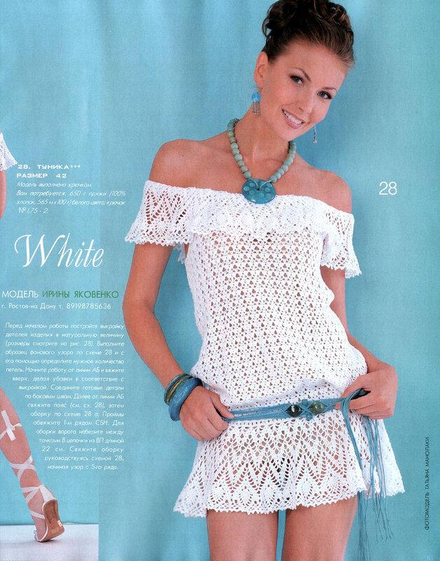 Вязание крючком платья сарафаны и туники