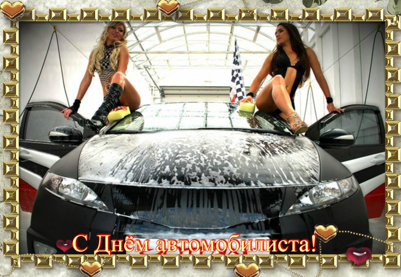 http://img-fotki.yandex.ru/get/5705/122427559.48/0_a861b_a178ec46_orig