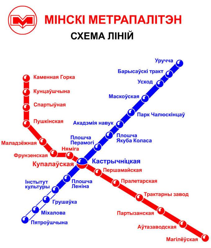 Схемы метро Минска.