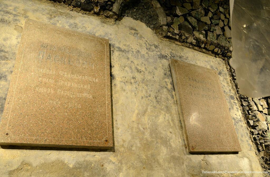 Часовня-усыпальница князей Паскевичей в Гомеле
