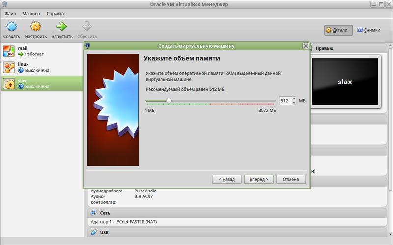 Виртуальная рабочая машина на базе Debian 8. Предварительная настройка.