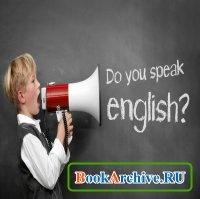 Книга Английский язык. Страдательный залог во всех временах