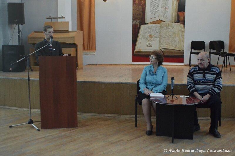 Презентация книги И.Д.Смелевца 'В лабиринтах войны', Саратов, нобластная научная универсальная библиотека, 23 октября 2014 года