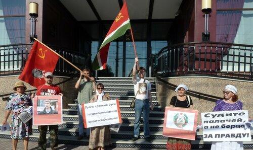 Пикет в поддержку Палецкиса в Тюмени