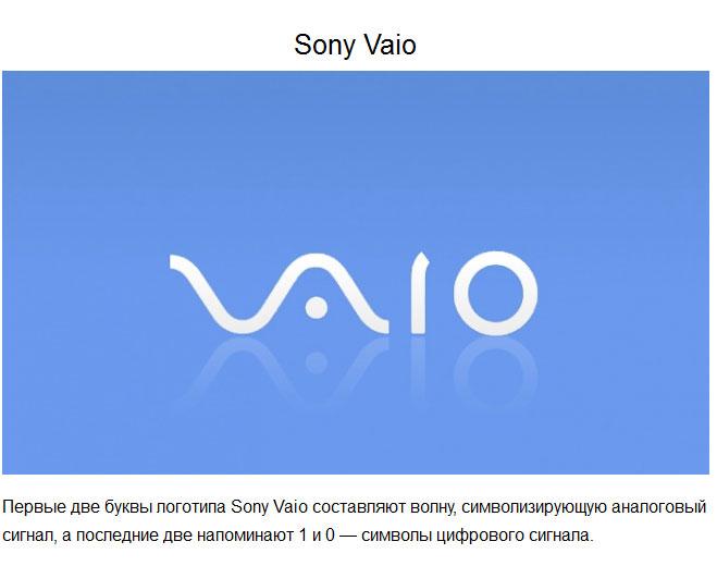 Что скрывается за логотипами известных компаний