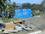 Крымск - июль-2012