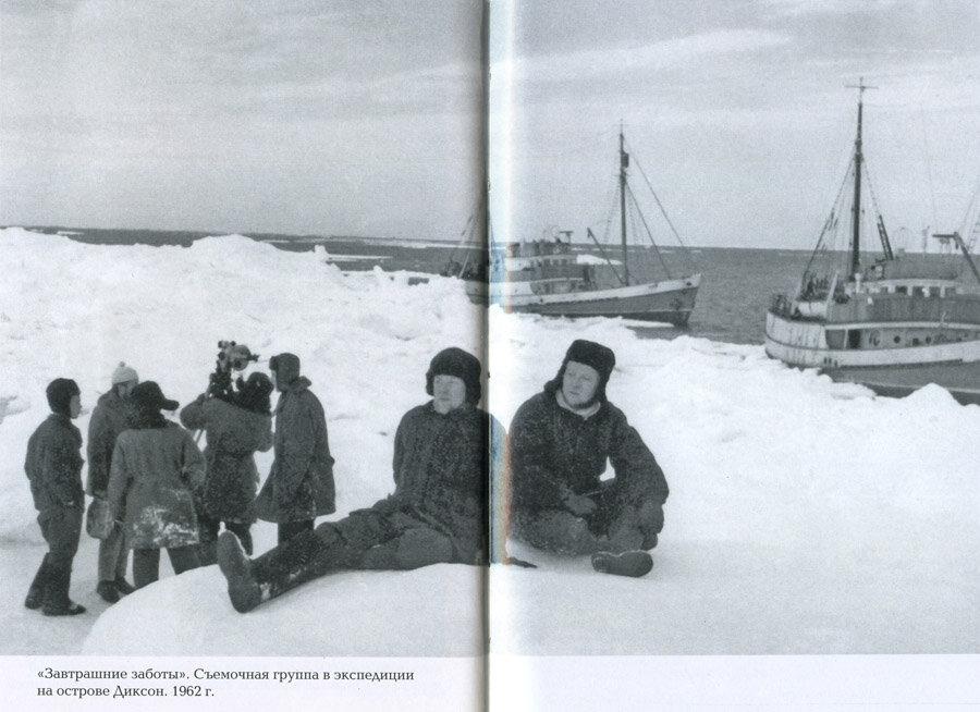 завтрашние заботы скачать торрент 1962 - фото 9