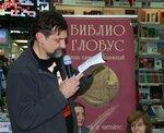 Андрей Пустогаров
