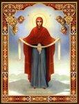 5-Икона — Покров Пресвятой Богородицы.jpg