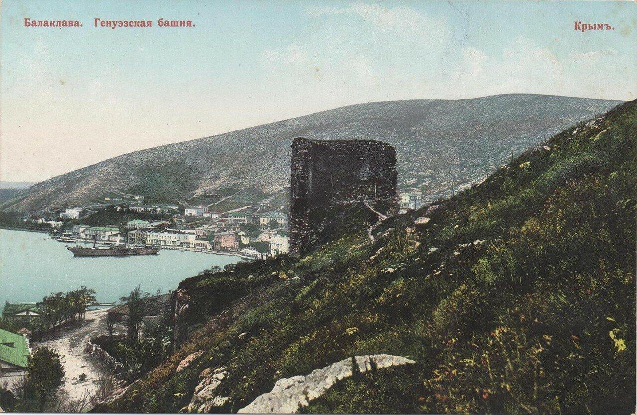 Окрестности Севастополя. Балаклава.Генуэзская башня
