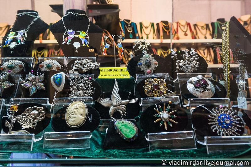 Антикварные украшения из серебра