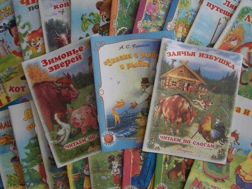 Детские сказки, стихи, потешки...