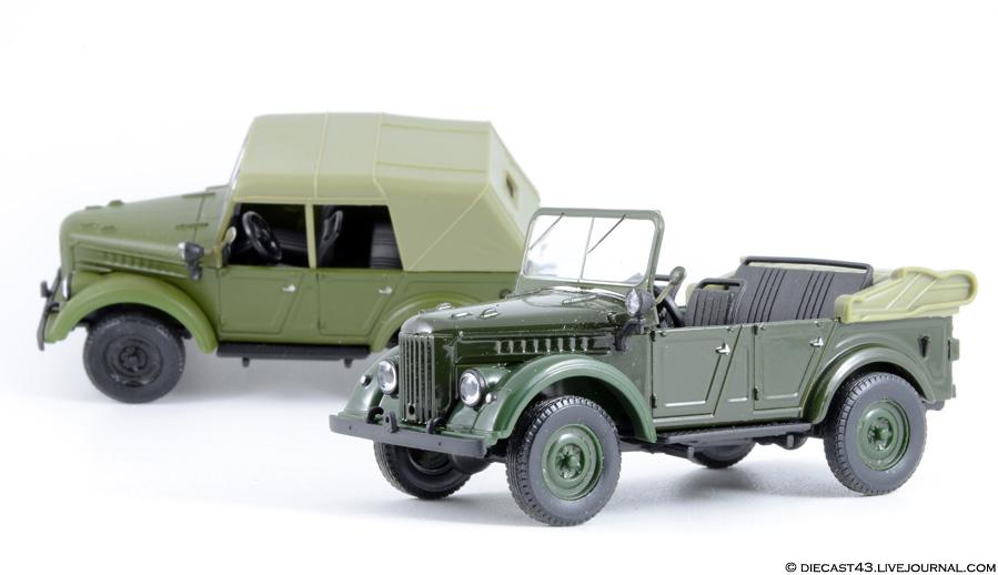 ГАЗ-69А Hongwell