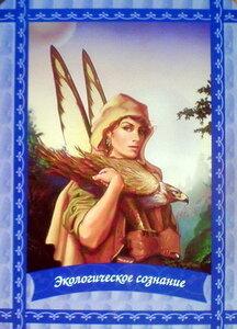 http://img-fotki.yandex.ru/get/5705/eniya-krestelina.1/0_5658e_fae340b6_M.jpg