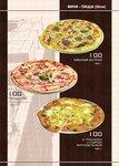 8 (мини пицца).jpg