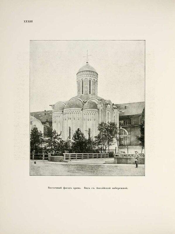 1915. Храм-Памятник морякам