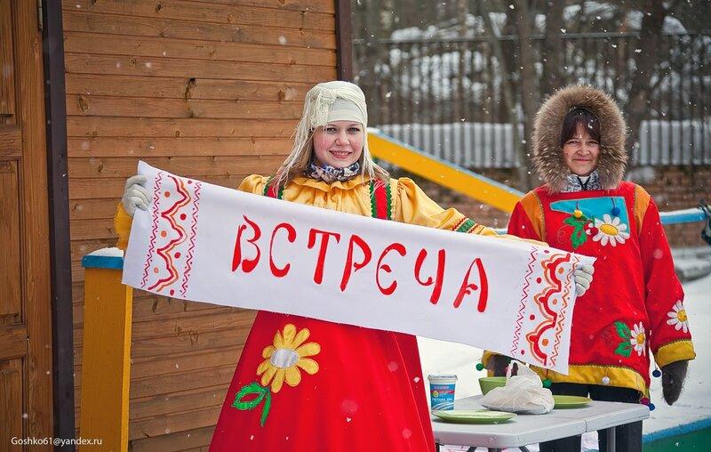 ЛОП «Ершово»… здесь в воскресенье 6 марта 2011 весну встречали работники Управления Федеральной службы судебных приставов по Московской области и члены их семей.