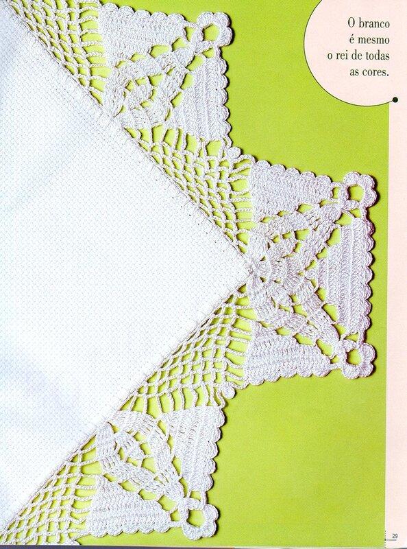 Кстати, если вы решите украсить каймой свадебный рушник - откажитесь от этой идеи...  Конечно, цвет каймы должен...