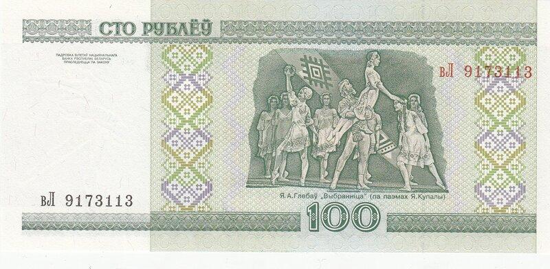 кредит на месяц без процентов украина