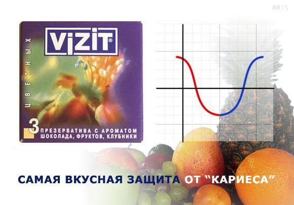 http://img-fotki.yandex.ru/get/5705/olxoxlo.0/0_57f08_a5393293_orig.jpg