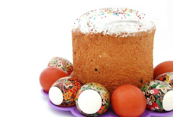 Способ приготовления Желтки яиц растереть с сахаром.