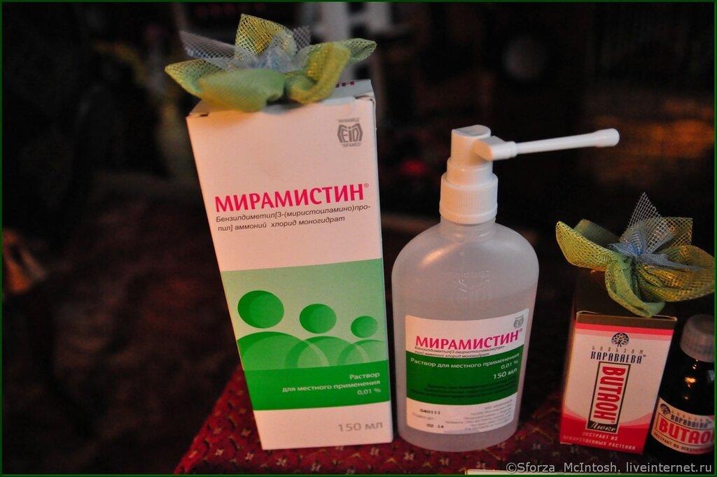 Мирамистин для носа беременным