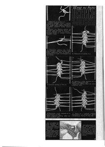 Вязание на вилке. С чего начинать, приспособления и узоры. 0_5b074_65d0b877_-2-M