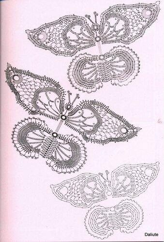 Бабочка.  Часть 3 - Стрекоза, бабочки Часть 4. Прочитать целикомВ.