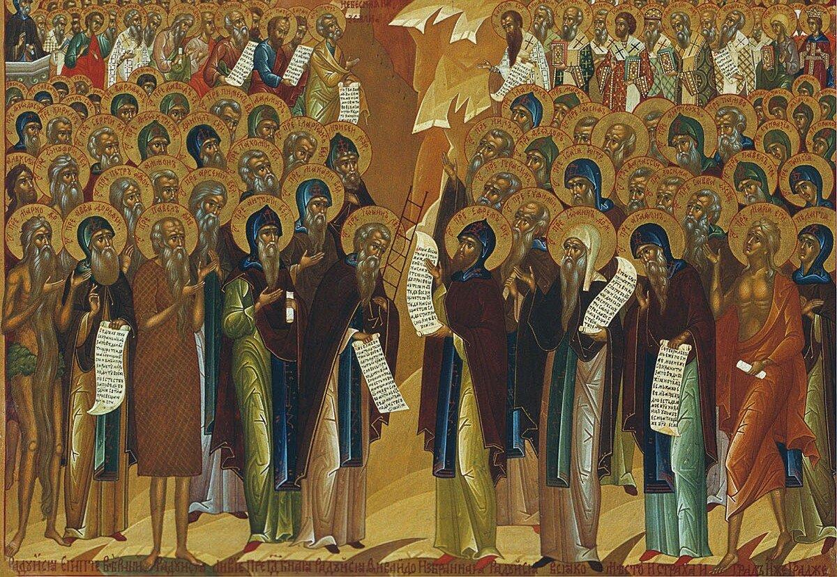 СВЯТЫЙ ПОСТ (фрагмент иконы 1917 г.)