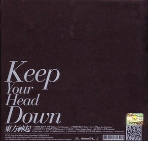 2011-Keep Your Head Down Repackage [CD] 0_52d4d_ad3a33de_M