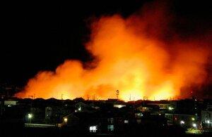 "Взрыв водорода произошел на четвертом реакторе АЭС ""Фукусима-1"""