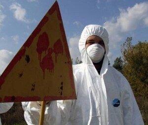 """В Японии 17 сотрудников """"Фукусимы"""" получили облучение"""