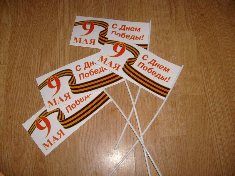 Пакеты бумажные и пакеты подарочные, рамки для фото, фоторамки с логотипом, кепки бумажные и флажки, веера из картона бумажные,