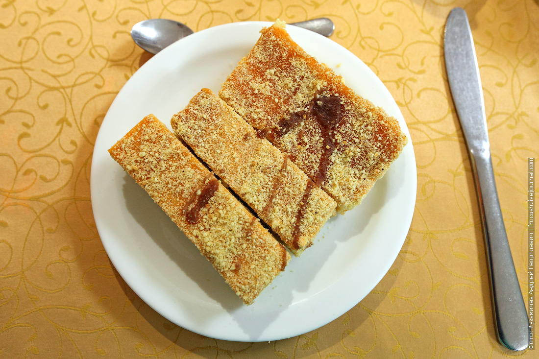 Песочная полоска круиз в Казахстан на теплоходе Русь Великая меню ресторана
