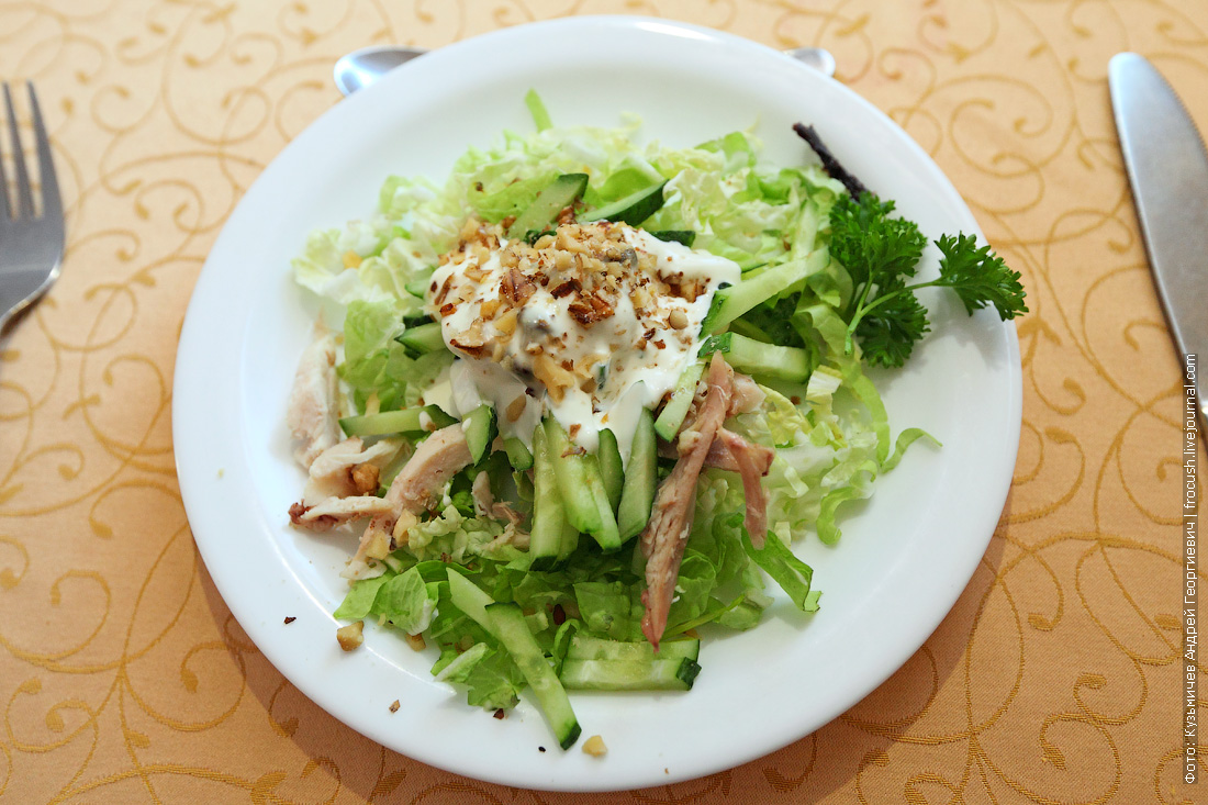 Салат из куриного филе Нежность
