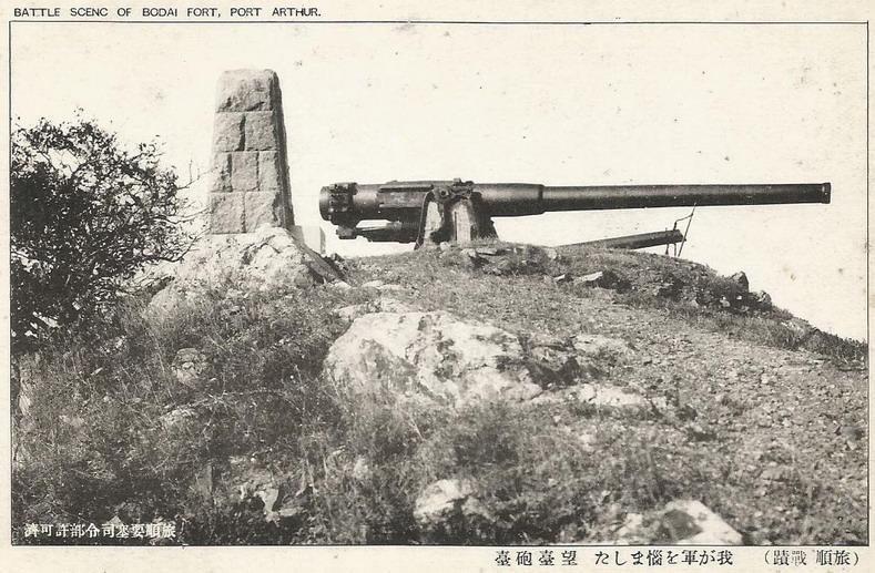 Military Battle Scene at Bodai Fort.jpg