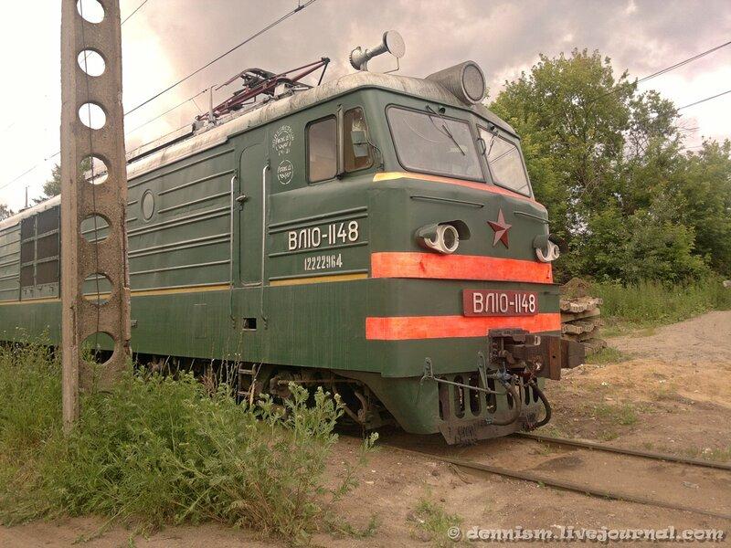 Электровоз ВЛ10-1148, территория ПТОЛ Ховрино.
