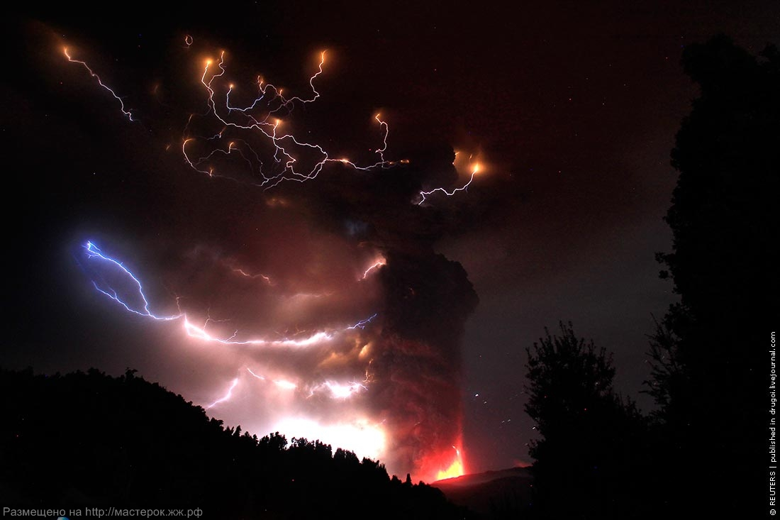 CHILE-VOLCANO/PUYEHUE