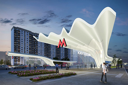 Москвичи сами выберут дизайн станций «Новопеределкино» и «Солнцево»