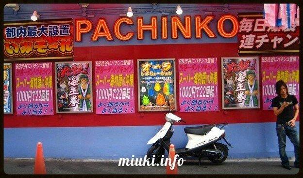 Японские лотереи, азартные игры, пачисуро, пачинко, рулетка и легализация казино в Японии