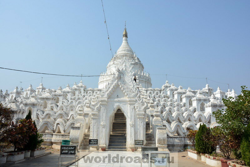 May Thein Dan Pagoda
